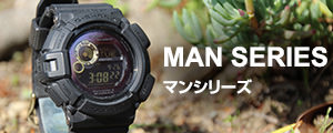 MAN SERIES マンシリーズ
